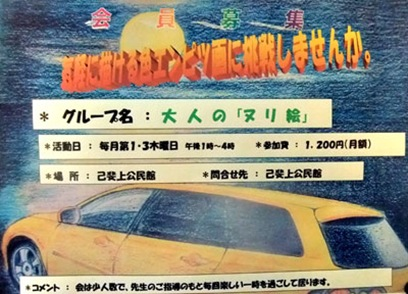 加藤アトリエ-01