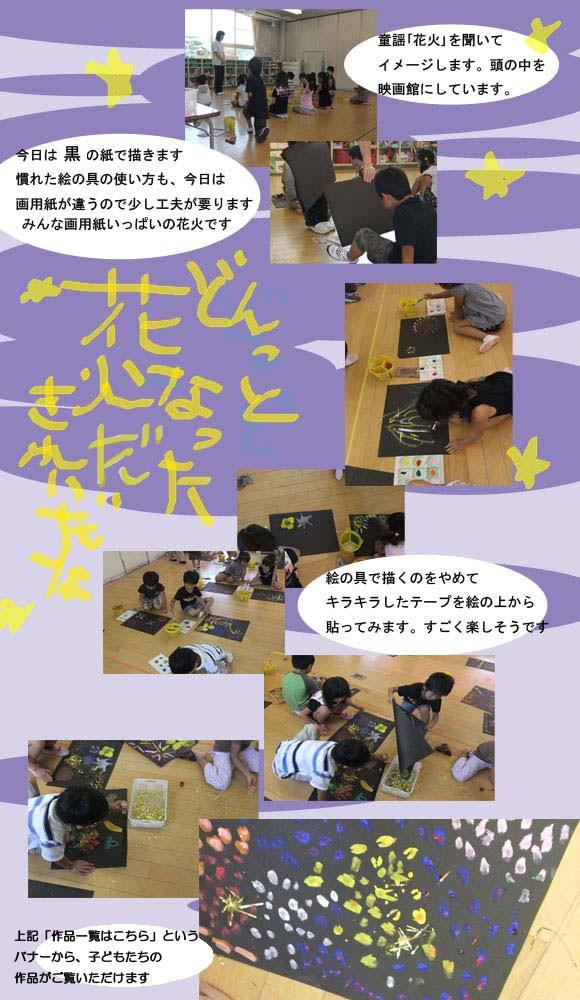 himawari825webのコピー