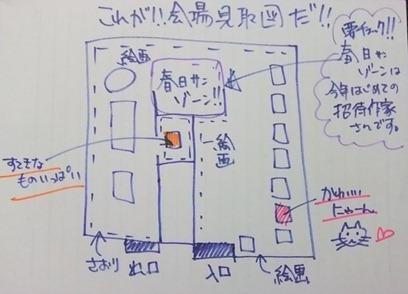 アートルネッサンス2011 大攻略!02