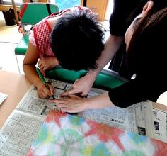 いきいき教室 折染め