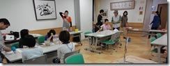 いきいき教室