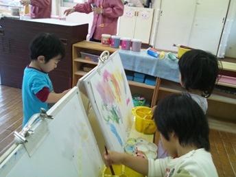 三田保育園
