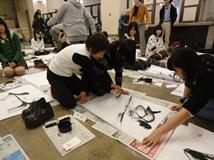 アート交流 公開講座