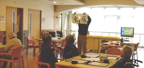 田中白雲 書道講座 in ラウンドコスモス