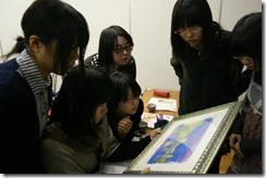アート交流  是永昭宏