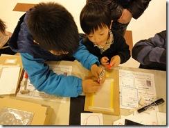 工作教室in福屋