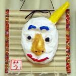 神崎保育園 鬼面 (32)