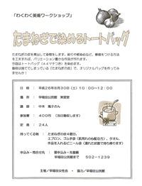 MX-2310F_20140827_133138_001