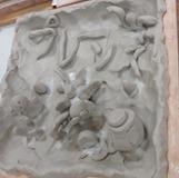 いきいき教室陶芸で箱庭づくり