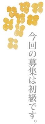 【PR】創作絵本講座