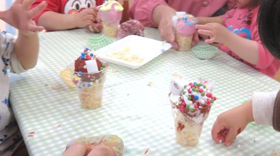 アイスクリーム屋さんごっこ