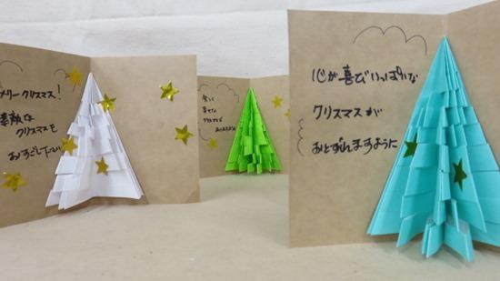 クリスマスカード作り