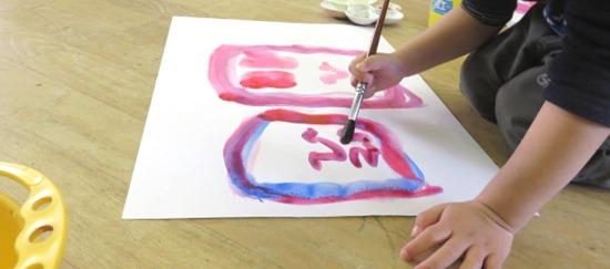 絵の具で描く