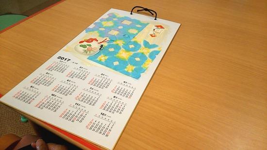 折りぞめでカレンダー制作