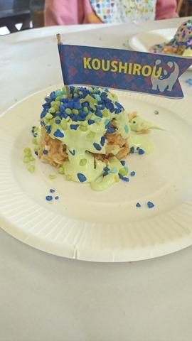 パンダのケーキ屋さん (8)