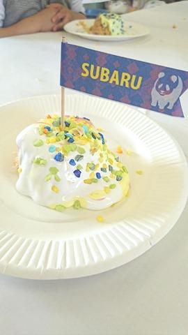パンダのケーキ屋さん (9)