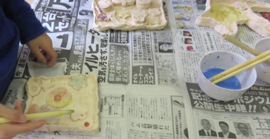 陶芸体験 (14)