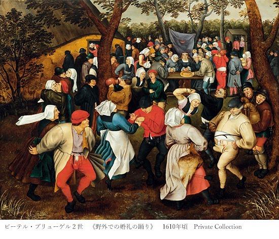 ピーテル・ブリューゲル2世《野外での婚礼の踊り》1610年頃Private Collection